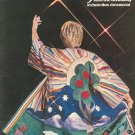 Joseph And The Amazing Technicolor Dreamcoat Souvenir Bufman Rose  Bufman  Program
