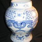 Vintage Large Blue & White Chinese Porcelain Vase Dragon