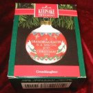 1991 Hallmark Keepsake Ornament Granddaughter QX229-9