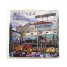 Oil Paintings of C. Jeff Shieh (Paperback)