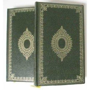 Nicholas Nickleby, 2 Vol. Heron Centennial, Charles Dickens