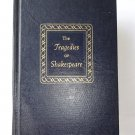 The Tragedies of Shakespeare, Player's Illustrated Edition Hardcover 1955