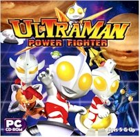 ULTRAMAN - POWER FIGHTER
