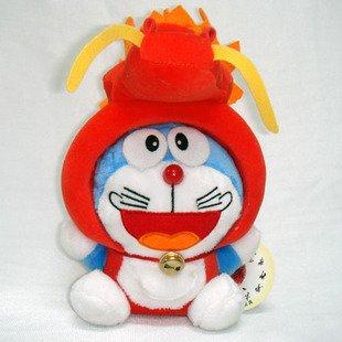 Doraemon (Ding Dang) Chinese Zodiac Plush Dragon