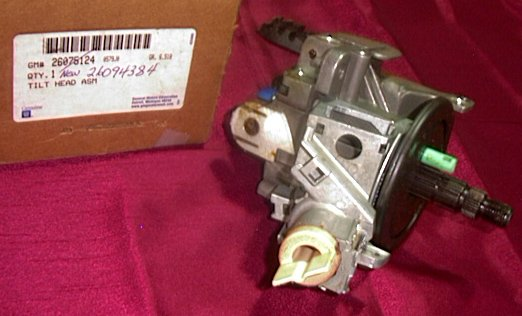 Tilt Head 26094384 NOS GMC Chevrolet Truck