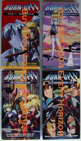 Burn Up W File 1 2 3 4 VHS Video English Dubbed