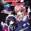 Galaxy Angel Beta Graphic Novel Volume 1 Manga