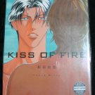 Kiss of Fire Artbook