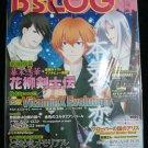 B's Log Magazine Jan 2008