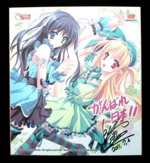Kazue Yamamoto Printed Sketch Board w/Autograph (A)