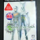 Shin Megami Tensei Digital Devil Saga (PS2 JP Import)