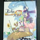 Phantom Brave (PS2 JP Import)