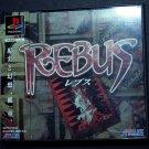Rebus (PS1 JP Import)