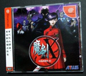 -Maken X- (JP Dreamcast Import)