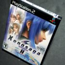 Xenosaga Episode II (Brand New-White Label Sealed)