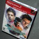 Virtua Fighter Evolution (GH) (Brand New-White Label Sealed)