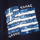 Greek Flag : skewed (small-corner)