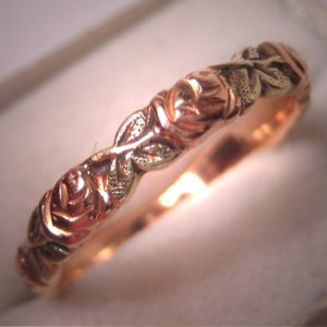 Antique Jabel Eternity Band Wedding Ring Rose Gold Vintage