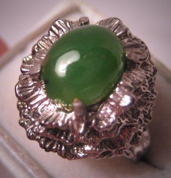 Antique Vintage Jade Ring Retro Deco Silver