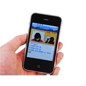 CECT i9B PDA Unlocked Lot of 10 @ 97.60 ea. Free Shipping