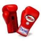 Boxing gloves 100% genuine leather (BGLL-1) by Twins Special