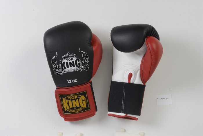 King Professional Boxing Gloves Velcro Ultimate (KBGPV)