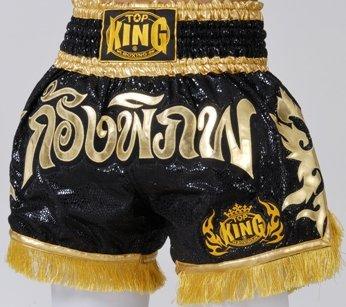 Muay Thai Boxing shorts TKTBS-030 VERY NICE!!