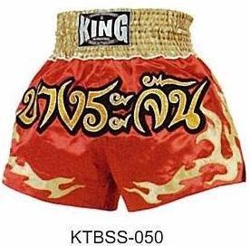 Muay Thai Boxing shorts  (Satin)  KTBSS-050