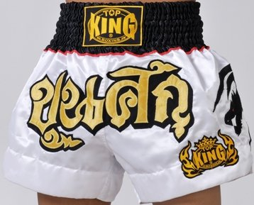 Muay Thai Boxing shorts  (Satin)  TKTBS-026