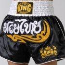 Muay Thai Boxing shorts  (Satin)  TKTBS-005