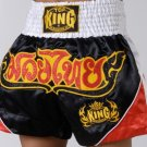 Muay Thai Boxing shorts  (Satin)  TKTBS-007