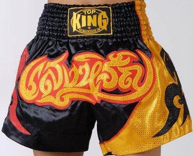 Muay Thai Boxing shorts  (Satin)  TKTBS-012