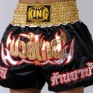 Muay Thai Boxing shorts  (Satin)  TKTBS-013