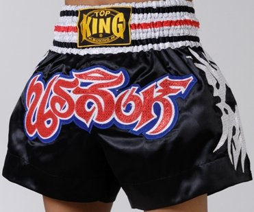 Muay Thai Boxing shorts  (Satin)  TKTBS-015