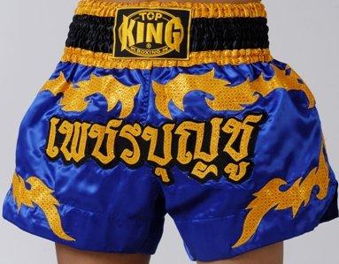 Muay Thai Boxing shorts  (Satin)  TKTBS-018