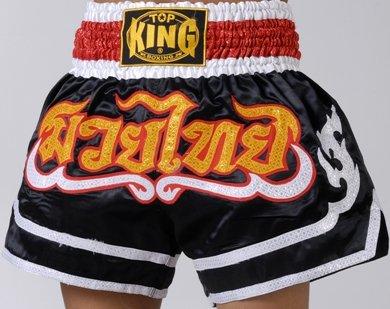 Muay Thai Boxing shorts  (Satin)  TKTBS-019