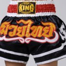 Muay Thai Boxing shorts  (Satin)  TKTBS-019