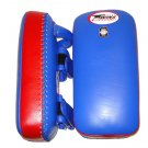 Kicking pads (KPL-2) by Twins