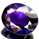 14 Ct.Impressive Clean Natural Purple AMETHYST UnHeated