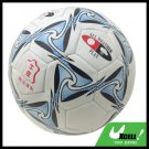 Official White Leather Soccer Ball Football Size 5 with Triangle Pattern