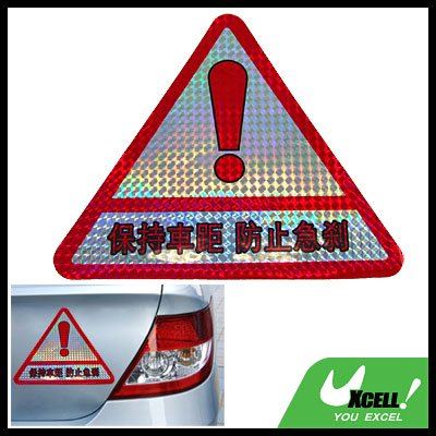 Warning Auto Car Decal Bumper Sticker Decal Red L23cm