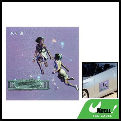 Gemini Car Truck Vehicle Decorative Sticker Vinyl Decal