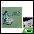 Virgo Zodiac Vinyl Window Decal Car Vehicle Sticker