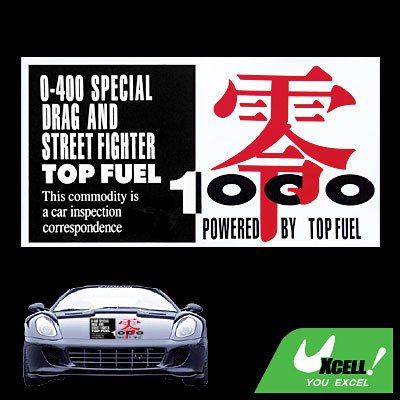 Chinese characters Graphics Motor Decal Car / Truck Window Sticker
