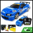 Blue Remote Control R/C Racing Music Car Toy