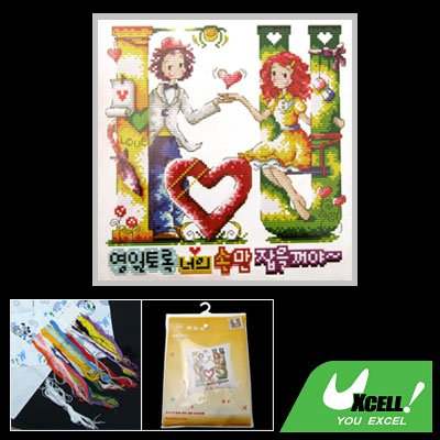 Lovers Counted Cross Stitch Cross-Stitch Pillow Kit