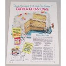 1953 Swans Down Cake Flour Easter Cake Recipe Color Print Ad