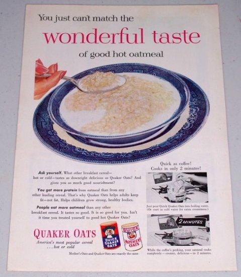 1954 Quaker Oat Oatmeal Color Food Print Ad