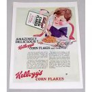1923 Kellogg's Corn Flakes Marsh Art Color Print Ad