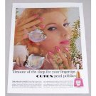 1960 Cutex Pearl Hot Pink Nail Polish Vintage Color Print Ad